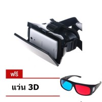 I-Smart Virtual Reality 3D Glasses for Moble Phone