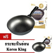 KOREA KING GOLD SERIES