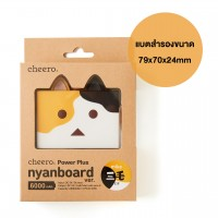 แบตสำรอง cheero 6000mAh nyanboard Ver.-Mike