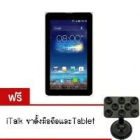 iTalk Tab 7'' Mobile 3G Mini Speaker Dual Sim - ดำ