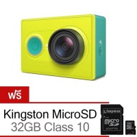 Xiaomi Yi Action Camera (สีเขียว) Standard set Free Kingston 32GB Class10