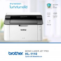 Brother HL-1110 Mono Laser Jet Pro Printer