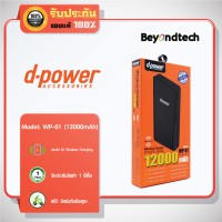 d-power WP-01 Wireless Charger Power Bank # Black