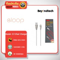 Eloop S11 Lightning Cable # White