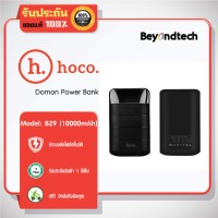 hoco B29 Domon Power Bank 10000mAh # Black