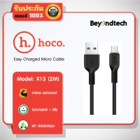 Hoco X13 Easy charged micro charging cable2M#Black