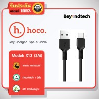 Hoco X13 Easy chared type-c charging cable2M#Black