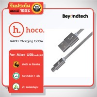 hoco X2 RAPID Charging Cable for Micro 1M # Grey
