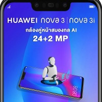 Huawei Nova 3 PAR-LX9 (128GB/6GB) # Purple