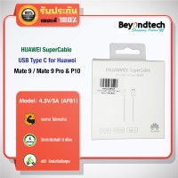 Huawei Super Cable USB Type C for Huawei Mate9/P10