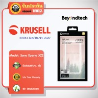 Krusell Kivik Clear Cover for # Sony Xperia XZ2
