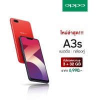 OPPO A3s CPH1805 (Rom 32GB / Ram 3GB) #Dark Purple