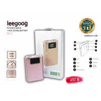 Leegoog Power Bank 8000 mAh