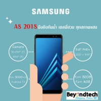 Samsung Galaxy A8 2018 (A530F) # Black