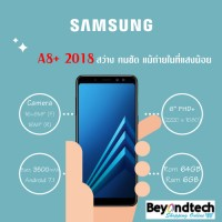 Samsung Galaxy A8+ 2018 (A730F) # Black