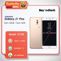 Samsung Galaxy J7 Plus C710F # Gold