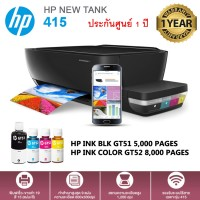 HP DeskJet Ink 415 + INK TANK (Black)