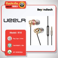Ueelr R10 Stereo Earphone # Gold