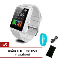 M&N U Watch Bluetooth Smart Watch รุ่น U8 (White)