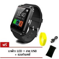 M&N U Watch Bluetooth Smart Watch รุ่น U8 (Black)